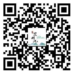 微信图片_20200426201941.jpg
